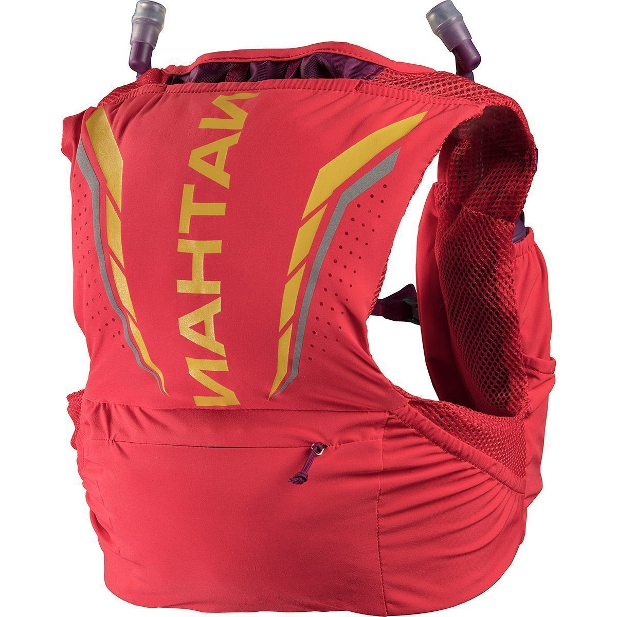 Nathan VaporMag 2.5L Hydration Vest - Women's