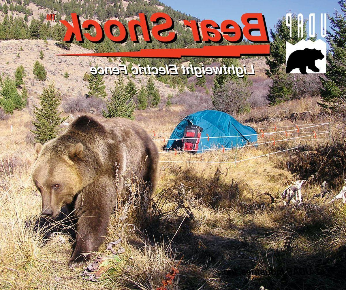 UDAP Bear Electric Fence
